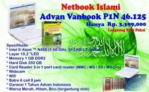 netbook islami